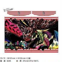 【楳図かずお】まことちゃん / 蝶の墓シリーズ カーテン(横型)