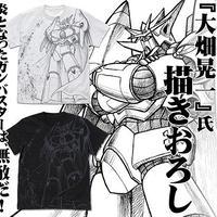 ガンバスターオールプリント Tシャツ [トップをねらえ!]
