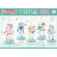 バンドリ! ガールズバンドパーティ! アクリルスタンドキーホルダー vol.3 Pastel*Palettes【バンドリ!】