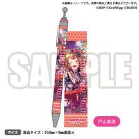 【バンドリ!】6th☆LIVE記念 トレーディングボールペン