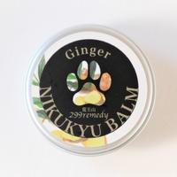 NIKUKYU BALM Ginger 10g