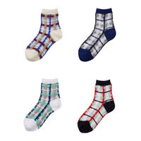 MARCOMONDE KIDS SOCKS
