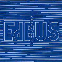 EdBUS『太陽の子 / バンドワゴン』