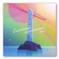 etymon『luminous rumination』