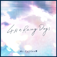 Mr.Galileo -【CD】2021/4/14 Release『4月のRainy Days』