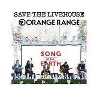 ORANGE RANGE × SAVE THE LIVEHOUSE 特典付きスクエア缶バッジ A~H(全8種)