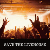 SAVE THE LIVEHOUSE(ライブハウス緊急支援募金)
