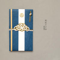 【和紙かさね】ご祝儀袋 無地(藍)