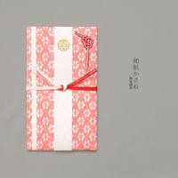 【和紙かさね】ご祝儀袋 小梅(桃白)