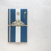 和紙かさねご祝儀袋 無地(藍)