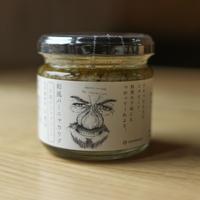 食べるオイルシリーズ《バーニャカウダ》