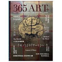 365Art+Golden Brains . vol 2 ☆着払い料金有り