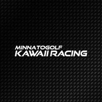カッティングステッカー「KAWAII RACING」Lサイズ(大)