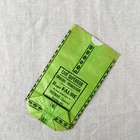【フランス】ヴィンテージ紙袋/底マチ/グリーン