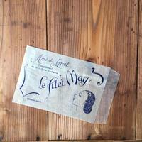 【フランス】ヴィンテージ紙袋/マチなし/madame
