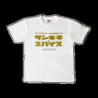 三吉Tシャツ(ホワイト)
