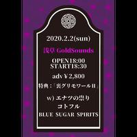 2/2浅草GoldSounds前売チケット