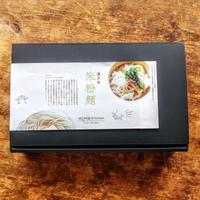 3pmの無農薬漢方栽培米で作った半生米粉麺6袋 詰め合わせGift Box (玄米×3 白米×3)*次回発送 3月5日(金)
