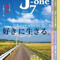 J-one 7号