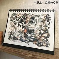 2019年卓上カレンダー(12枚めくり) 3to10 Calendar 2019 [+O]