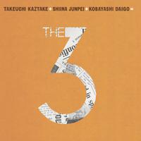 【CD】the 3/ 椎名純平タケウチカズタケ小林大吾