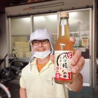 生八ッ橋コーラ(1本・250ml)