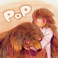後藤まりこアコースティックviolence POP「POP」