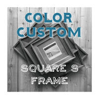 Drift Frame Color Custom【 SQ_S 】