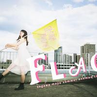 Sagawa Mayu Summer ONEMAN LiVE「FLAG」DVD