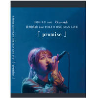 佐川真由2nd TOKYO ONEMAN LiVE「promise」DVD