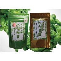 ずっと5%OFF!【定期お届けコース】バジル茶90g(3g×30包)+なた豆茶90g(3g×30包)2袋セット