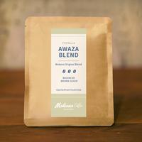 【Drip Bag】AWAZA BLEND(中煎り)
