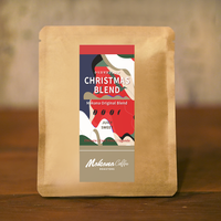 【Drip Bag】CHRISTMAS  BLEND (中煎り)