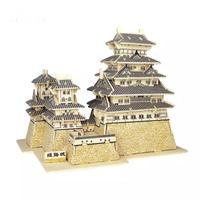 3D立体パズル 木製 工作キット レザー仕上 DIY クラフト 玩具 モンテッソーリ 知育玩具 お城 姫路城