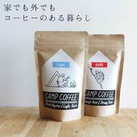 CAMP COFFEE(オリジナルブレンドコーヒー・豆)ライト/ハード