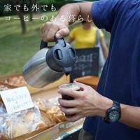 CAMP COFFEE 水出し (オリジナルブレンドコーヒー)