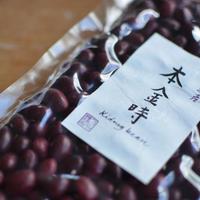 【旧豆sale】べにや長谷川商店  北海道産 金時(1kg)