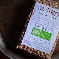 【プロモーション価格】デ・フェルモ チェーチ(ひよこ豆)