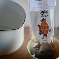 Sabadi ホットチョコレート FRANZ(シナモン&クローブ)