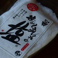 笹川流れの塩 1kg