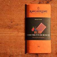 ANGIOLINI ルビーチョコレート・カシス、ラズベリー、ワイルドストロベリー入り(40%)