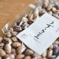 【旧豆sale】べにや長谷川商店 うずら豆