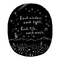 each music
