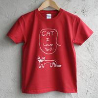 CAT I LOVE YOU