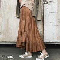 #Unbalance hem Pleated Skirt  アンバランスヘム 細プリーツ スカート 全4色