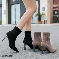 #Faux Suede Sock Boots  シルバー 変形ヒール スエード調 ソックス ブーツ 全2色