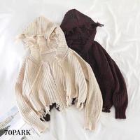 #Damage Knit Hoodie ダメージ ニット クロップド フーディー 全3色 パーカー