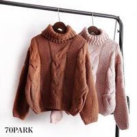 #Cable Knit Turtleneck Sweater タートルネック ローゲージ ケーブルニット 全5色