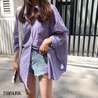 #Oversized Color Shirt  オーバーサイズ 長袖 薄手 カラー シャツ 全2色 羽織
