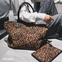 #Leopard Print Tote Bag  ポーチ付 レオパード柄 トートバッグ 全2色 A4収納可